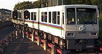 Seibu Yamaguchi Line 8501 1.jpg