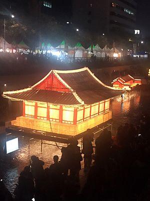 Seoul lantern festival seoul lantern festival 2015