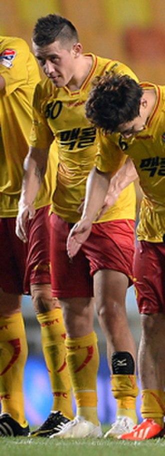 Server Djeparov - Djeparov playing for Ulsan Hyundai FC