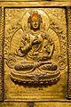 Seto Machhindranath Temple-IMG 2861.jpg