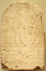 Donation stela of Shabaka, on display at the Metropolitan Museum of Art