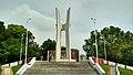 Shaheed Minar, University of Rajshahi.jpg