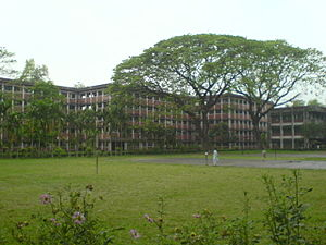 Dr. Muhammad Shahidullah Hall - Image: Shahidullah Ex 2