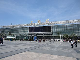 Shanghai railway station - A view of the Shanghai station's South Plaza