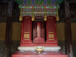 Shaohao - Inside the Temple of Shaohao, at his supposed grave site (Qufu, Shandong)