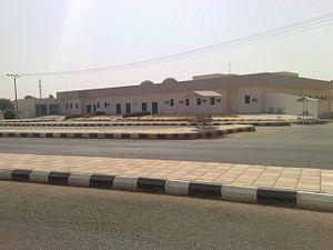Shaqraa - Image: Shaqra province hospital(old)