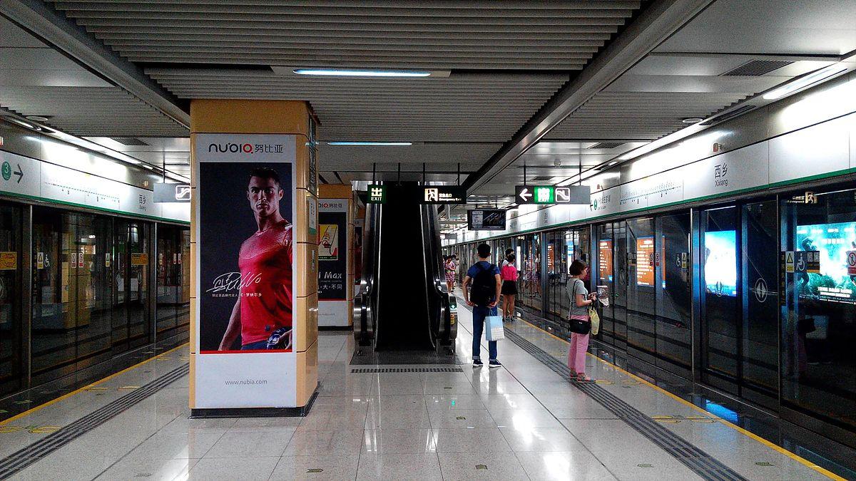 xixiang station