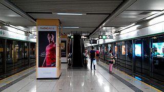 Xixiang station Shenzhen Metro station located in Baoan, Shenzhen, Guangdong, China