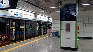 Cuizhu station