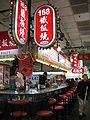 Shilin Night Market 8, Dec 06.JPG