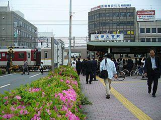 Shin-Ōmiya Station Railway station in Nara, Nara Prefecture, Japan