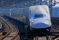 Shinkansen (bullet train) : The Max-Yamabiko super express (Series E4 train).JPG