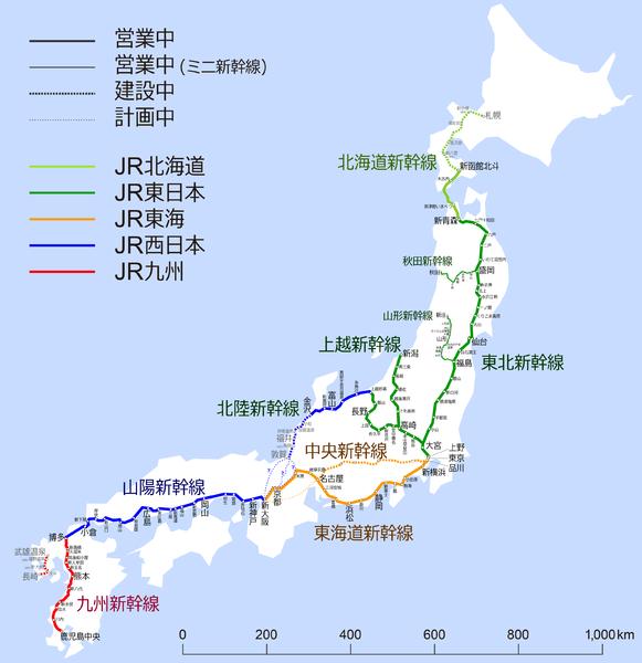 File:Shinkansen map 201603 ja.png