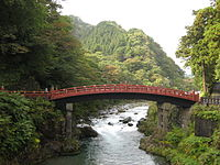 The Shinkyō bridge in Nikko during October 2008