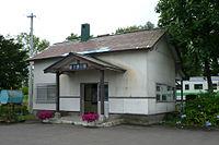 Shintotsukawa Station in Sasshou Line.jpg