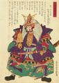 Shogun-Tokugawa-Ieyasu.png