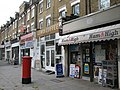 Shops in Mansfield Road, NW3 - geograph.org.uk - 1042359.jpg