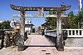 Shoumogu Torii Gate.JPG