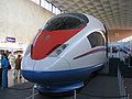 Siemens Velaro RUS.jpg