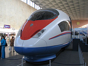 Saint Petersburg–Moscow Railway - Siemens Velaro RUS in waiting hall of Moskovsky terminal in St. Petersburg)