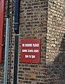 Sign in Minster Yard - geograph.org.uk - 2567412.jpg
