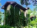 Simeon Mills House.jpg