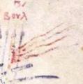 Skylitzes KrumsArmyBGFlag.png