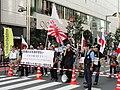 Small demonstration in Shinjuku, Tokyo - DSC05185.jpg