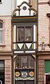 Smallest house - Johannis-Street - Eisenach.jpg