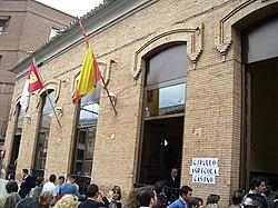 Sociedad Círculo Agrícola (Calzada de Calatrava, Ciudad Real).jpg