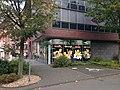 Solingen Wuppertaler Straße 2014 002.jpg