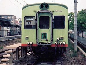 Sotetsu 6000 series - 6000 series EMU in revised livery, 1993
