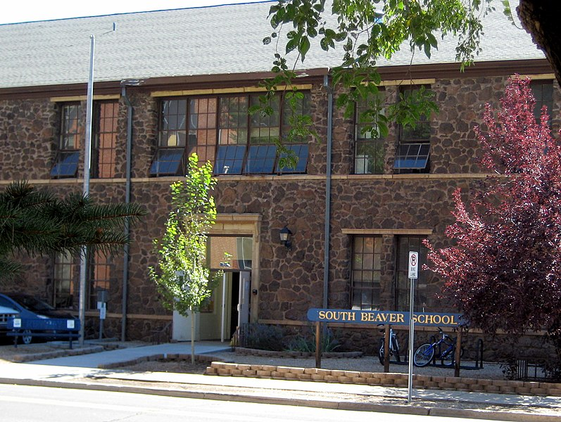 File:South Beaver School - main entrance.jpg