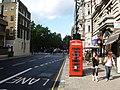 Southampton Row, Bloomsbury - geograph.org.uk - 566580.jpg