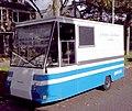 Spijkstaal from 1984.jpg