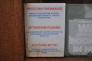MS Spirit of Tasmania I - Tri-lingual signage, Greek then English and German
