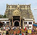 Sri-PadmanabhaSwami 21448.jpg