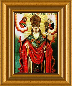St.Gregory the illuminator.jpg