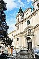 St.Mary Magdalene Church Lviv front.JPG