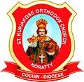St. Kuriakose.jpg
