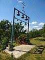 St. Nicholas Monastery (Boguslav, Ukraine) Свято-Миколаївський чоловічий монастир (Богуслав, Україна) (50169700733).jpg