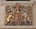 St Bride, Fleet Street, London EC4 - Royal Arms - geograph.org.uk - 1213758.jpg