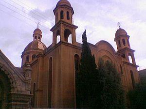 Al-Hasakah - Image: St George cathedral Hassaké, Syria كاتدرائية مار جرجس