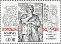 Stamp of Belarus - 1997 - Colnect 278762 - Byelorussian bookprinter FScorina in Polotsk.jpeg