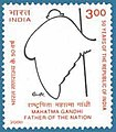Stamp of India - 2000 - Colnect 161098 - 50th Anniversary of Republic - Mahatma Gandhi.jpeg