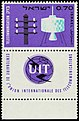 Stamp of Israel - union internationale des telecommunications.jpg