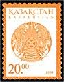 Stamp of Kazakhstan 281.jpg