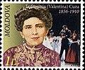 Stamp of Moldova 050.jpg