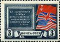 Stamp of USSR 0879.jpg