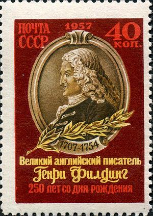 Русский: Марка СССР